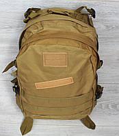 Прочный мужской военный рюкзак (50420)