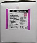 Канюля внутривенная G26 ALEXPHARM с портом (0,6*19 мм), фиолетовая, фото 2