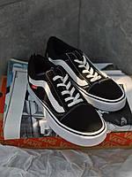 Кроссовки черно белые Vans old skool Black and white