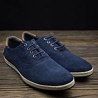 Мужские туфли натуральная замша San Marina р-41, фото 1