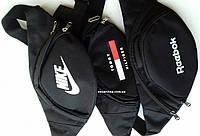 Сумка бананка на пояс. Мужская сумка черная. Сумка на плечо. Мужская нагрудная сумка реплика Nike. РБ4