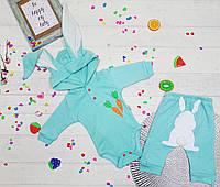 Костюм для малышей 68 см, фото 1