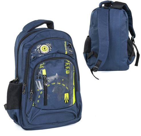 Школьные рюкзаки для младших классов.Рюкзак для школы модный.