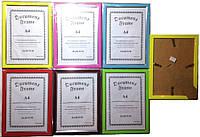 Рамка  Цветная плоская 20х30    (YY174)