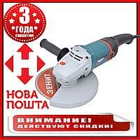 Угловая шлифмашина Зенит Профи ЗУШ-230/2500