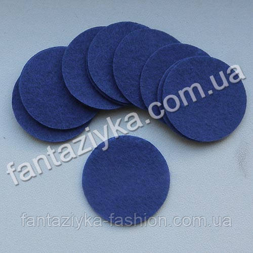 Кружок из фетра темно-синий 40мм, толщина 1мм