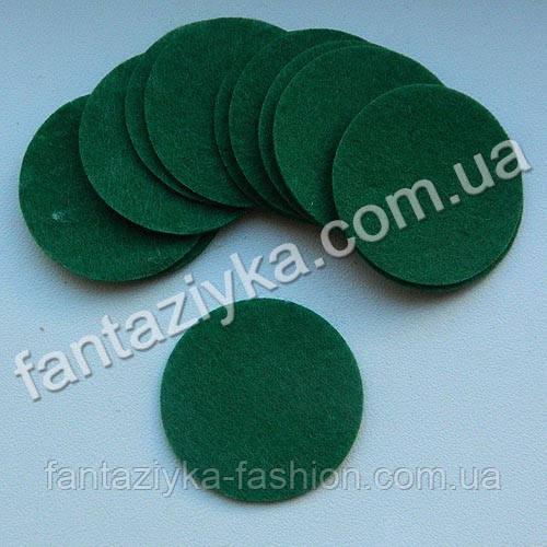 Кружок из фетра темно-зеленый 40мм