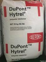 Термопластики Hytrel (полиэфирные пластики DuPont)