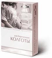 Колготы женские для беременных компрессионные лечебные, II класс компрессии Алком, 1,2,3,4  размер, бежевый
