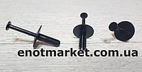На8имное кріплення бампера багато моделей Opel. ОЕМ: 1400804, 51111964186, A0009905492, 90414659, фото 1