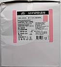Канюля внутривенная портом G20 ALEXPHARM (1,1*33 мм) розовая, фото 2