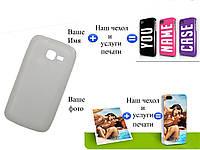 Чехол(бампер) для Samsung s7570 Galaxy Trend 2 с рисунком(печать на чехле)