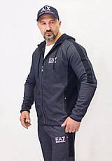 Спортивный костюм Armani ЕА7 темно-серый, фото 2