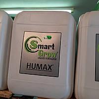 Гумакс SmartGrow  10 литр