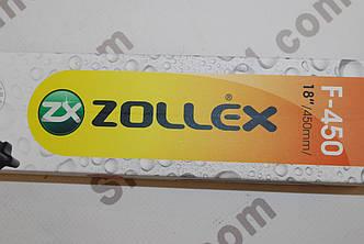"""Zollex F 450 Щетка бескаркасная Ultra Soft Line 18"""" (450мм)"""
