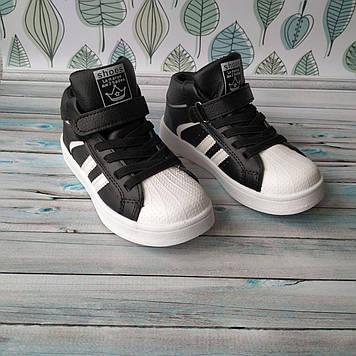 Дитяча чорні кросівки Дитячі кросівки Дитячі чорні кросівки для хлопчика