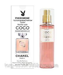 Тестер женский 45 мл. Chanel Coco Mademoiselle