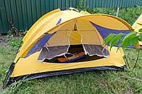 Скидка! Одноместная туристическая палатка 200см*100см*110см