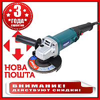 Угловая шлифмашина Зенит Профи ЗУШ-125/1100