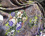 Чародейка Зима 1749-2, павлопосадский платок шерстяной (двуниточная шерсть) с шелковой вязаной бахромой, фото 10