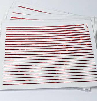 Лента гибкая для дизайна ногтей красная голографик