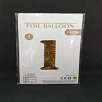 """Надувной шар Цифра 1, 40"""" (102 см) фольга Золото, Китай, уп."""