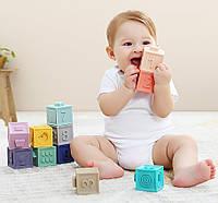 Развивающие силиконовые кубики Tumama для малышей 12 штук