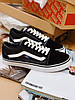 Кеды Vans Old Skool Black&White