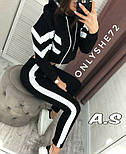 Женский стильный спортивный/повседневный костюм: штаны с высокой посадкой, кофта укорочена (в расцветках), фото 7