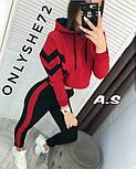Женский стильный спортивный/повседневный костюм: штаны с высокой посадкой, кофта укорочена (в расцветках), фото 5