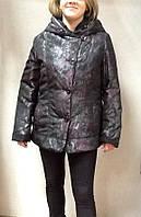 Куртка женская цветная с капюшоном большого размера