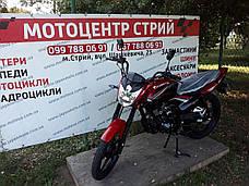 Мотоцикл Forte FT-200 23N (красный), фото 3