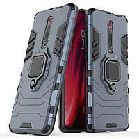 Чохол Iron Ring для Xiaomi Mi 9T / Redmi K20 броньований бампер Броня Dark Blue