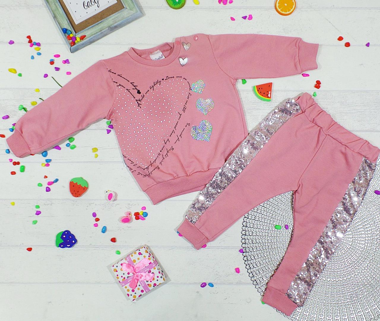 Стильный костюм для малышей 9,12 месяцев
