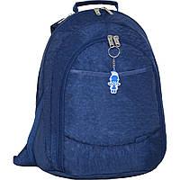 Рюкзак Bagland Сити max 34 л. Синий (0053970), фото 1