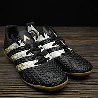 Футзалки мужские Adidas ACE 16.4 IN S76701 Оригинал р-42 (26.5 см)