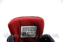 Мужские кроссовки в стиле Adidas Terrex 350, Climawarm Dark Blue, фото 3