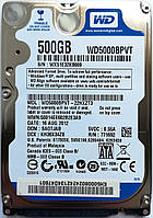 "Жесткий диск для ноутбука Western Digital Scorpio Blue 500GB 5400rpm (WD5000BPVT) 2.5"" SATA-II Б/У на запчасти, фото 1"
