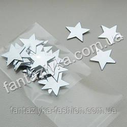 Пайетки фигурные Звезды крупные гладкие 20мм серебряные, 2г