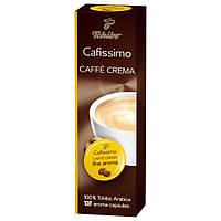 Кофе в капсулах Tchibo Cafissimo Caffe Crema Fine Aroma, 10шт.