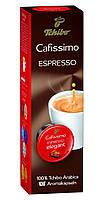 Кофе в капсулах Tchibo Cafissimo Espresso Elegant Aroma, 10шт.