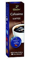 Кофе в капсулах Tchibo Cafissimo Coffee Intense Aroma, 10шт.