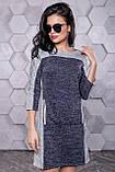 Платье спорт шик из трикотажа ангора с люрексом 3145, фото 4