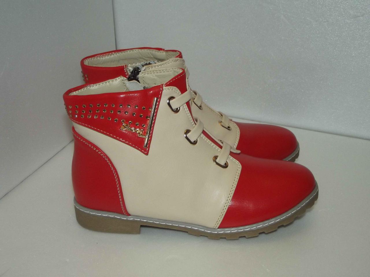 Демисезонные ботинки для девочки, р. 37(22.5см)