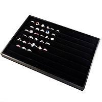 Планшет органайзер для кілець