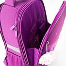 Рюкзак школьный каркасный Kite Education Princess 20 л Фиолетовый (K19-531M-1), фото 9