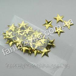 Пайетки фигурные Звезды рельефные 15мм золотые, 2г