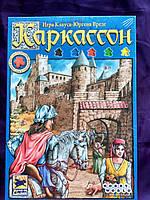 Настольная игра Каркассон | настольная стратегическая игра