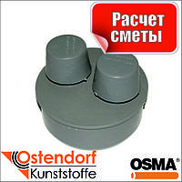 Воздушный клапан DN 110, Ostendorf-OSMA