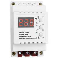 ZUBR-D40t с термозащитой 8,8кВт  Гарантия 5 лет, фото 1